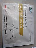 中医定向透药治疗仪耗材--电极片