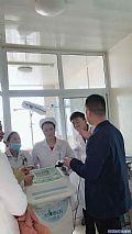中医定向透药治疗仪中医定向透药仪