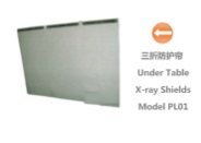 X射线防护帘摄片架