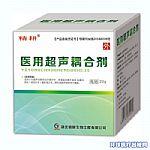 医用超声耦合剂(国家医保/临床中标)