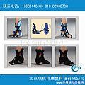 成人踝足矫形器,踝关节固定支具,北京瑞祺祥假肢矫形器厂
