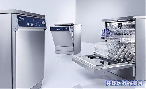 美诺牙科器械清洗消毒机