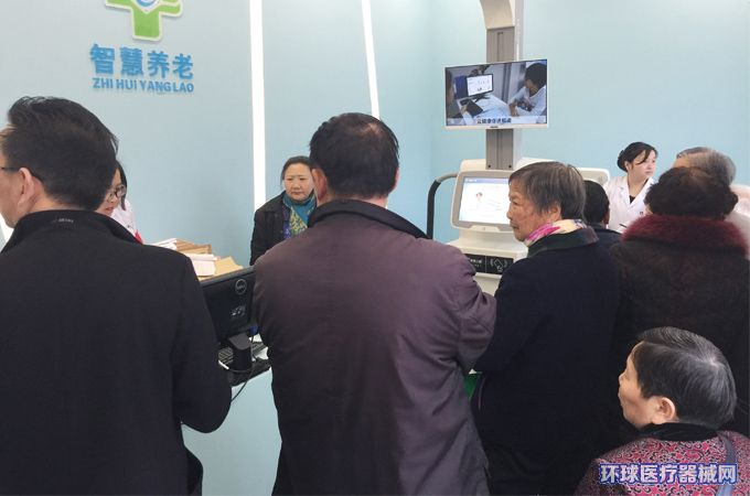 供应智能体检设备老人体检老人自助体检机老人健康监测平台