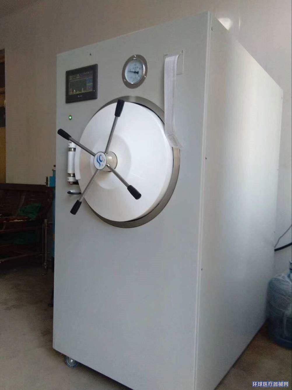河南三强SQ-Z100立式脉动真空灭菌器医用高温消毒柜