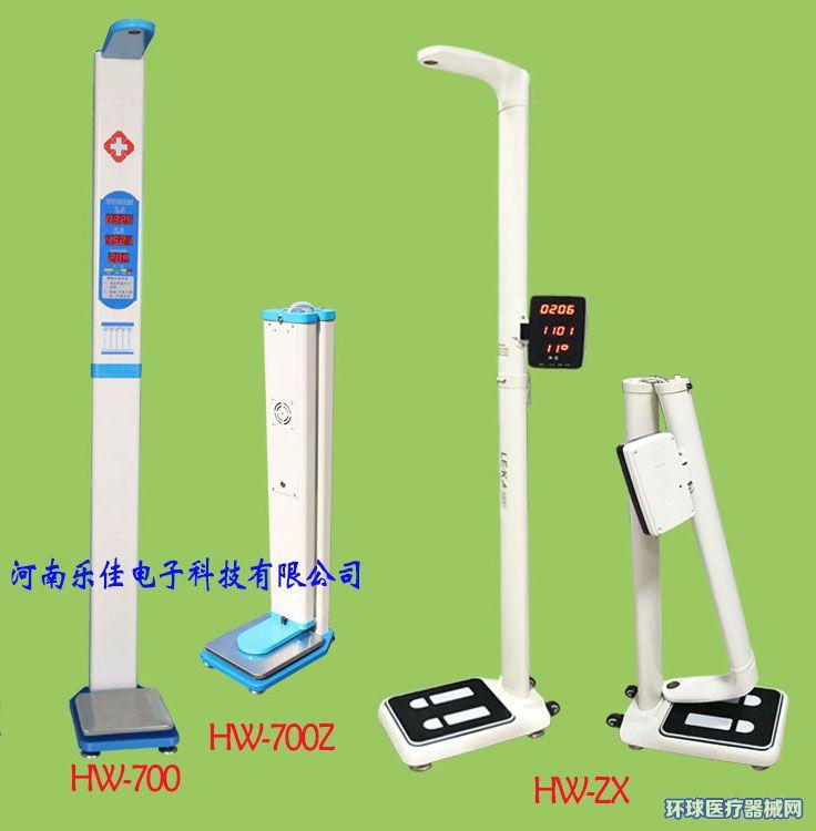 身高体重平衡测量的身高体重电子秤