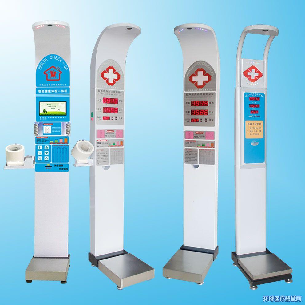 智能全自动一体化身高体重测量仪