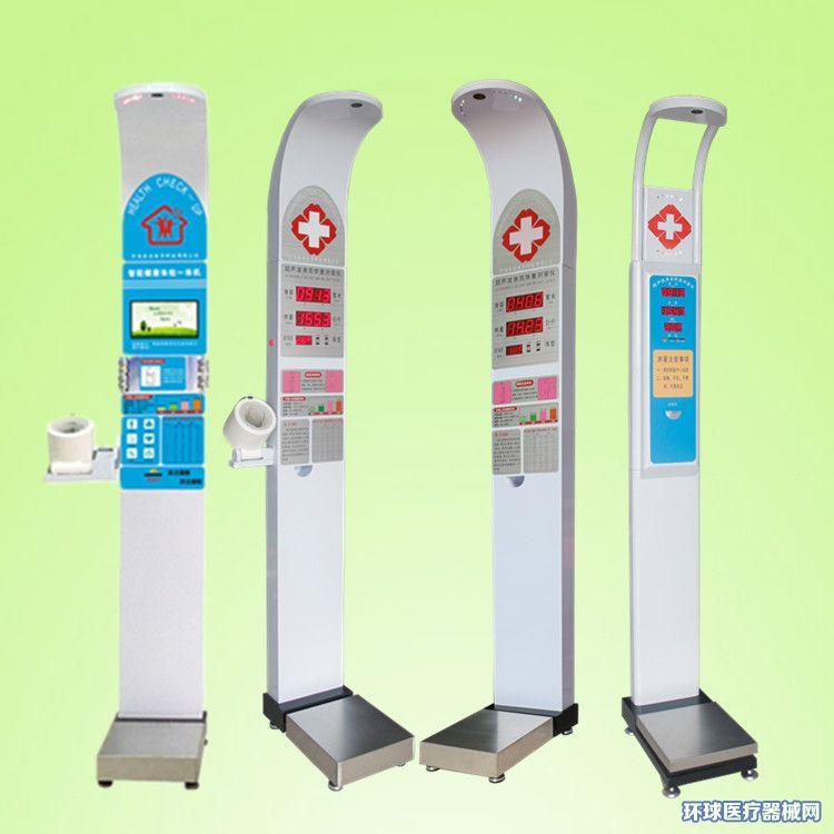 乐佳HW-900B智能超声波体检机