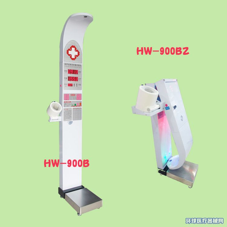 健康测量身高体重血压心率的超声波体检机