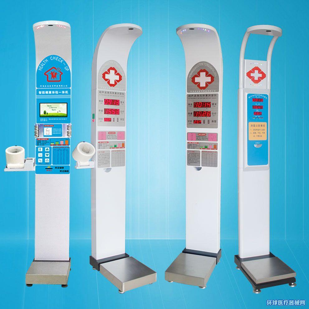全自动一体化测量身高体重秤身高体重体检机