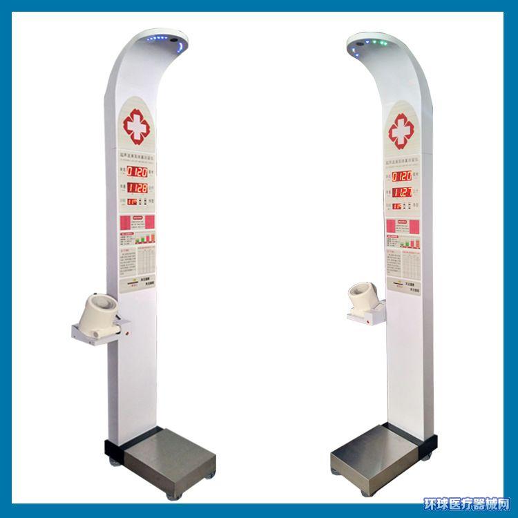 健康测量专用全自动超声波测量医用体检机