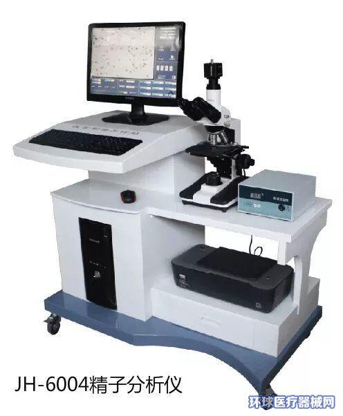 全自动精子分析仪