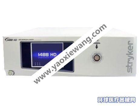 美国史塞克1488摄像主机系统