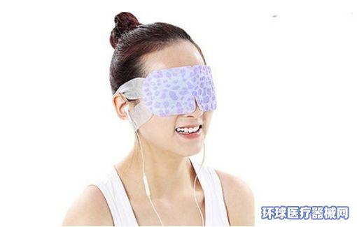 蒸汽眼罩_蒸汽热敷眼罩厂家代加工