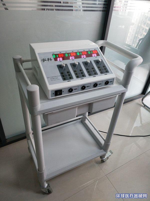 超声波透药仪