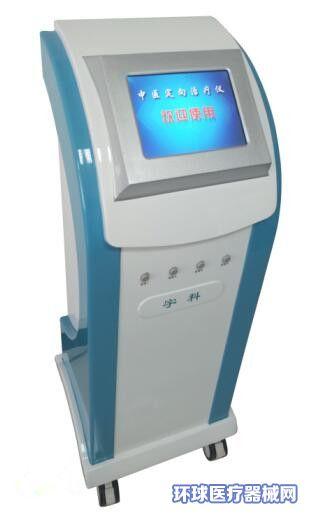 中频超声透药仪