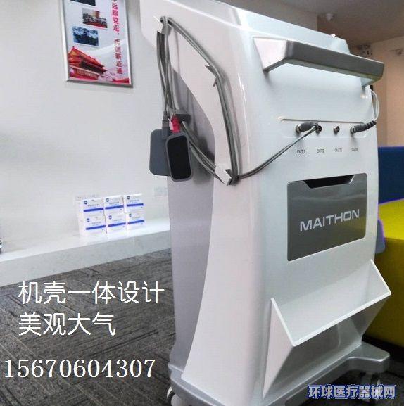 一次性理疗电极片用药透仪中医定向透药治疗仪透药仪器