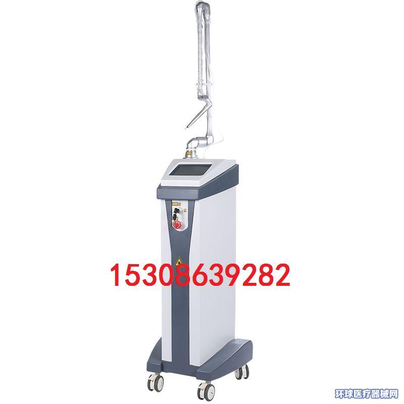 皮肤科激光治疗仪/二氧化碳激光治疗仪/扁平疣治疗