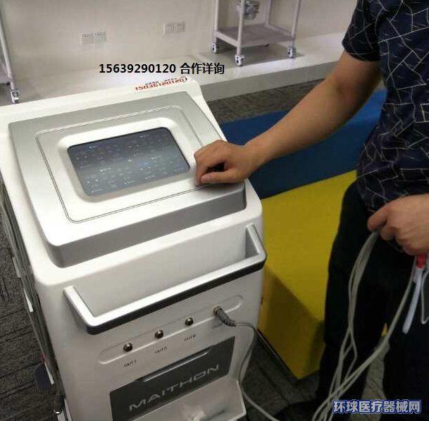 温热透化电极理疗片一次性电极片中医定向透药治疗仪超声