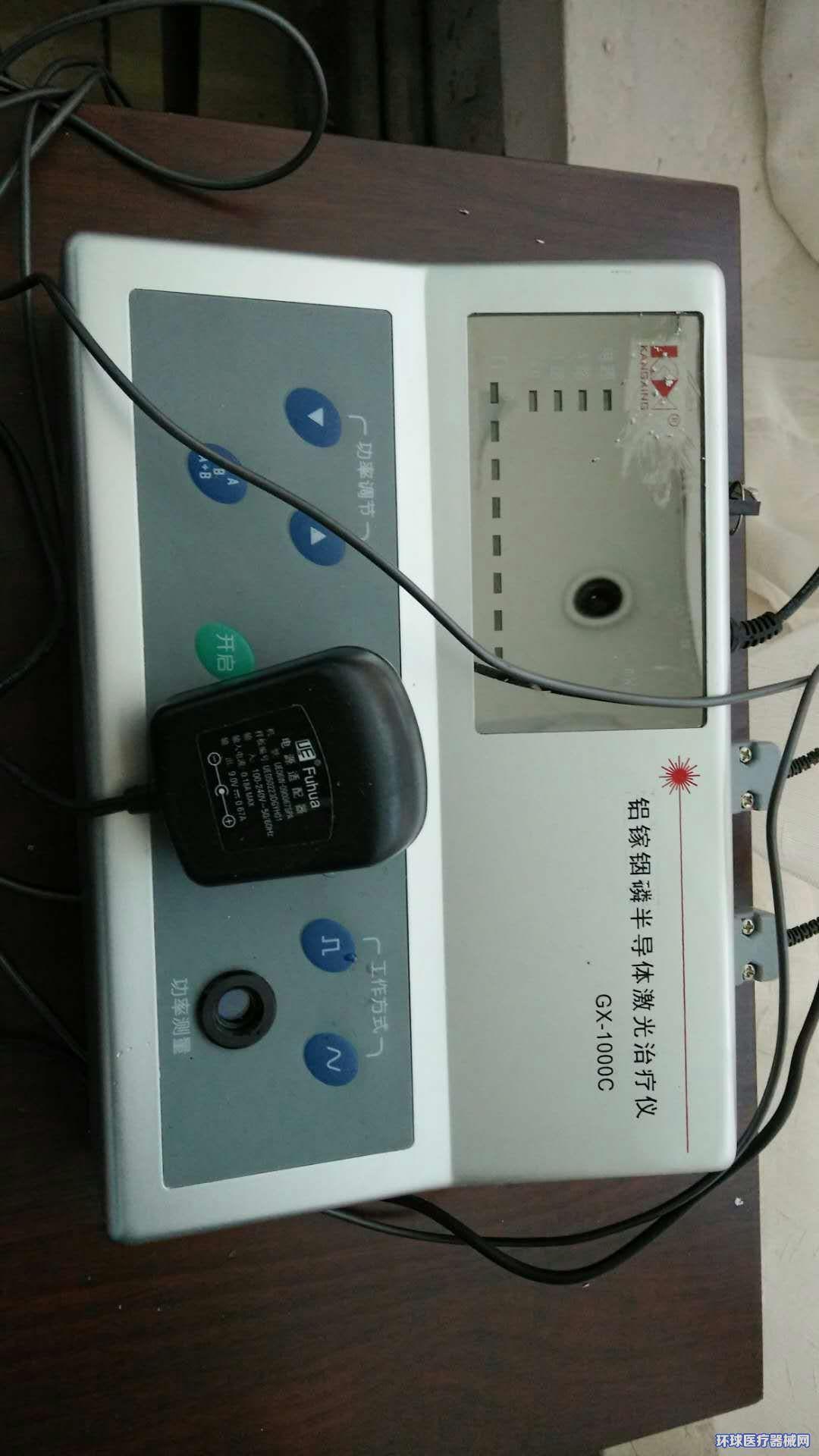 激光血氧治疗仪