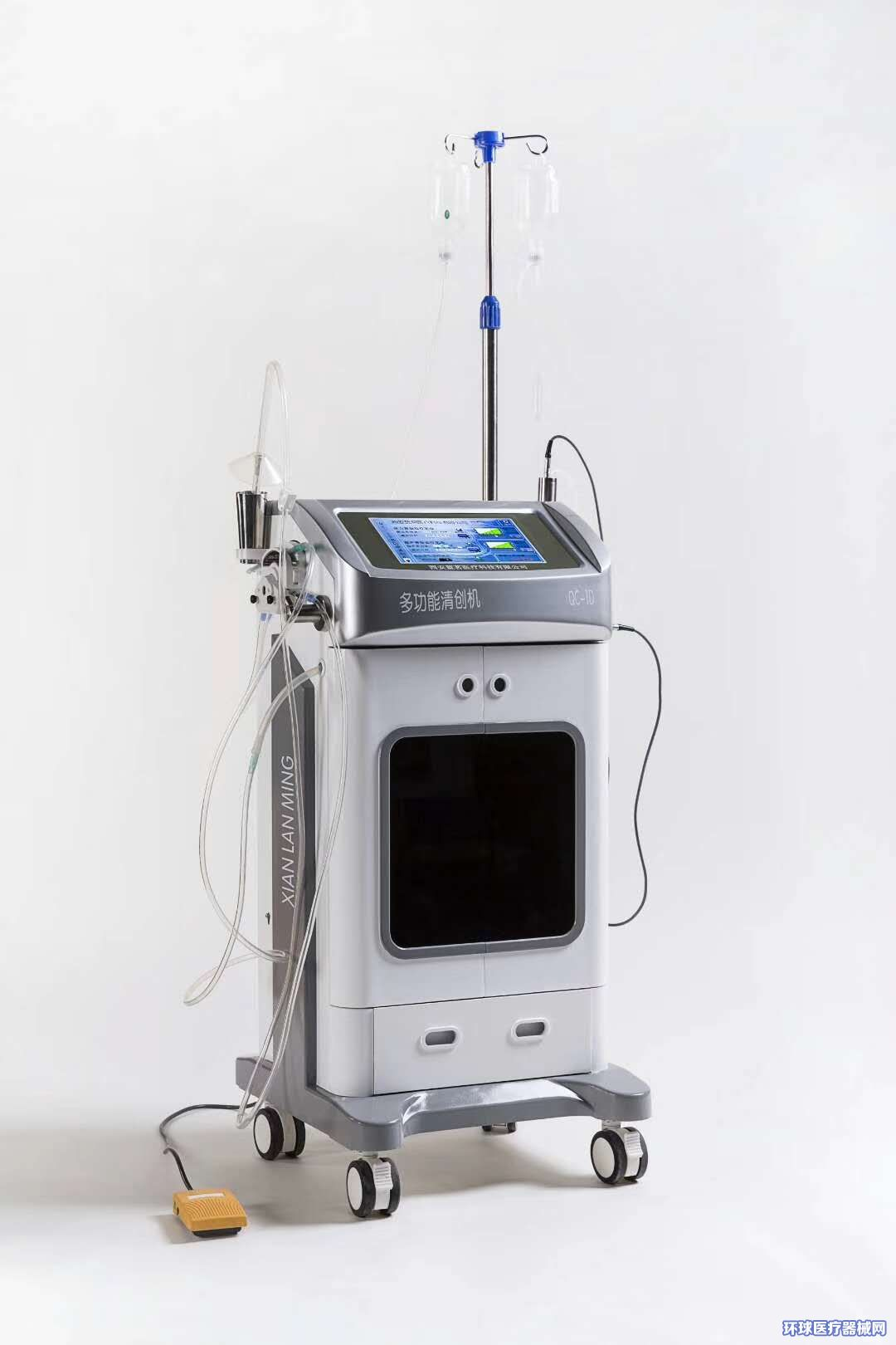 外科使用多功能清创机
