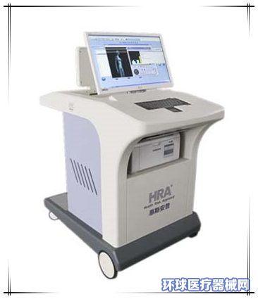 HRA-II型体检设备-可车载流动体检