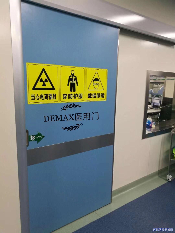 重型防辐射门厂家直销质量保证