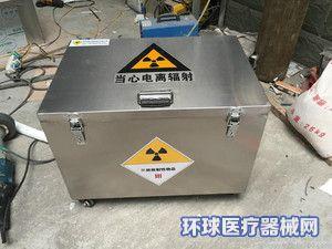 放射性储存铅箱生产厂家现货供应