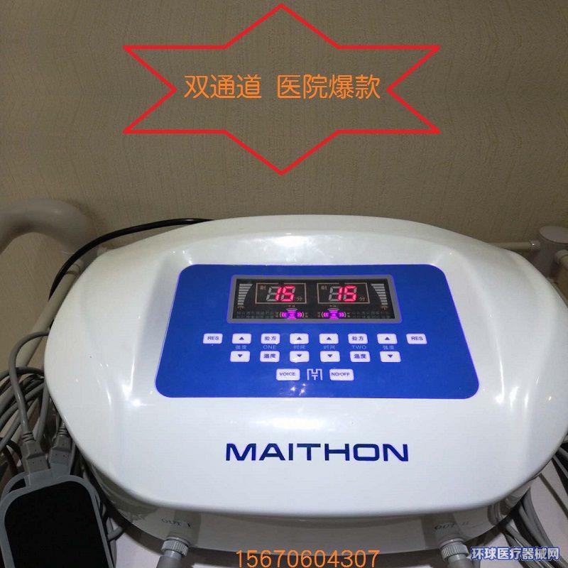 迈通中频中医定向透药仪导药仪透皮给药离子导入仪耗材电极片