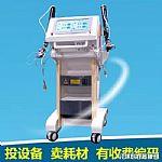 鸿福激光照射治疗仪(鼻科治疗仪)