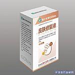 国大生物壳聚糖季铵盐医用皮肤修复液敷料