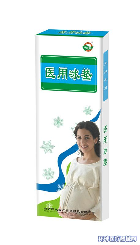 医用冰垫(会阴冷敷型)