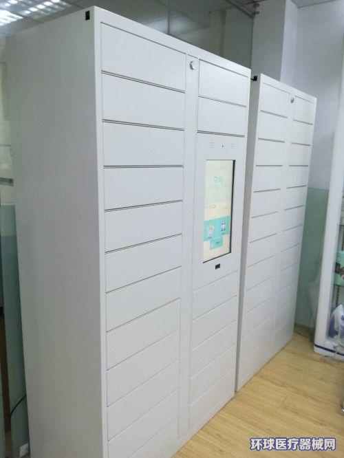 自动售货医柜无人售货机医柜