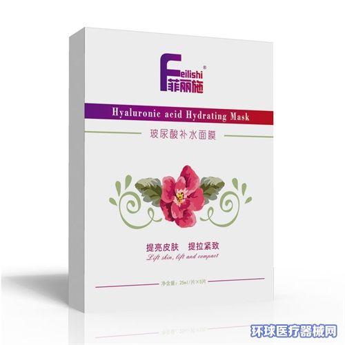 玻尿酸补水面膜代加工|械字号玻尿酸面膜|OEM医用敷料贴牌