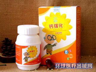 苗草清芳钙强化系列