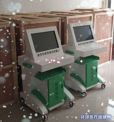 山东泽熙提供中医体质辨识仪、系统、检测仪、解决方案