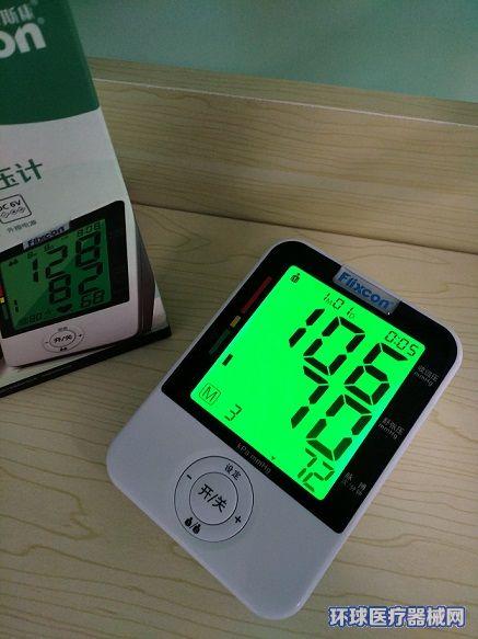 全自动电子血压计U80JH