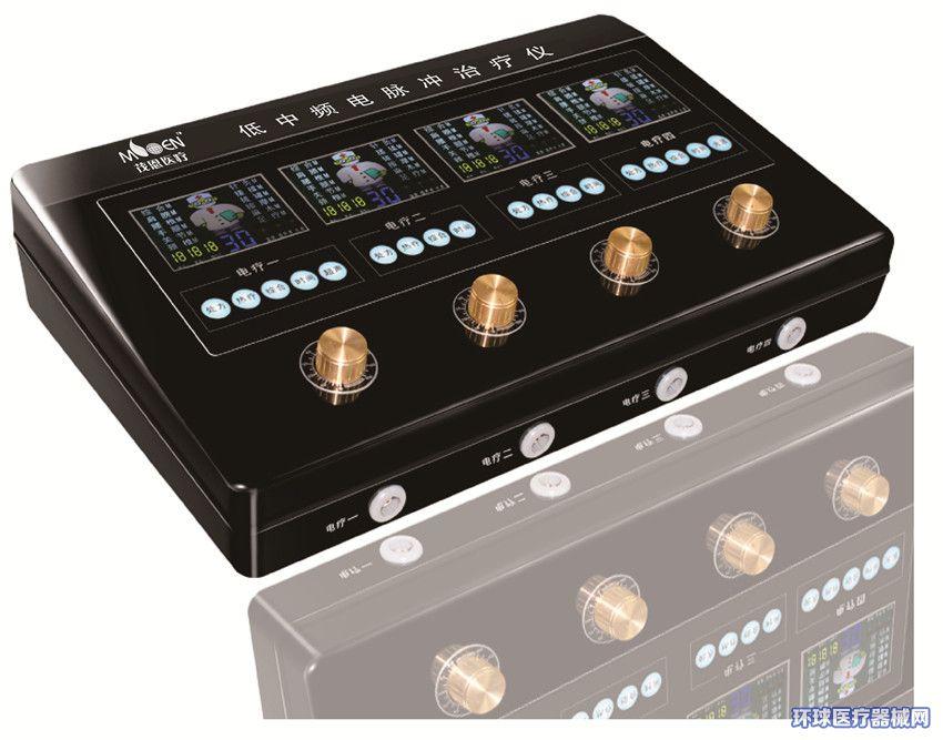 低中频电脉冲治疗仪-KB-A3D型号--儿科