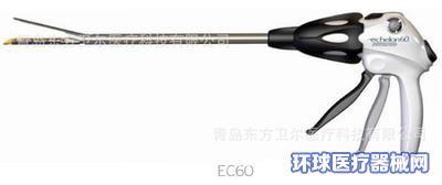 吻合器-美国强生腔镜关节头直线型切割吻合器和钉仓EC45A