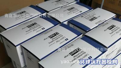 美国泰科(柯惠)腹腔镜用可吸收结扎夹泰科钛夹