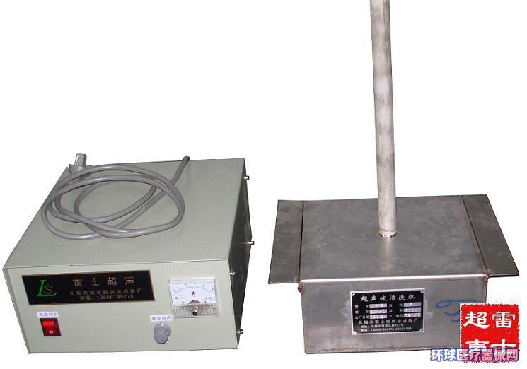 GMP规范雷士超声波胶塞清洗机