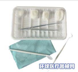 厂家直销亚都医疗袋鼠先生一次性使用无菌口腔检查包