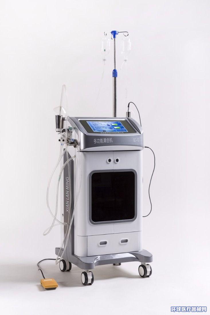 QC-1D型多功能超声波清创机(专利产品/医保收费)
