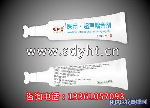 医用消毒型超声耦合剂|乳膏软膏贴牌加工厂家