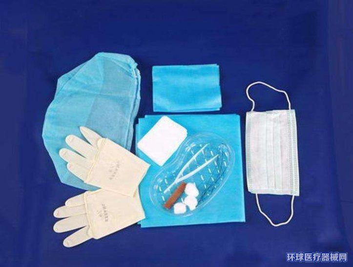 厂家直销亚都医疗袋鼠先生一次性使用清创处理包