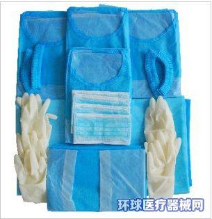 厂家直销亚都医疗袋鼠先生一次性使用无菌手术包