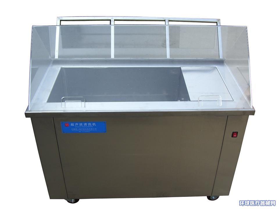 雷士医用滤芯卫生级超声波清洗机