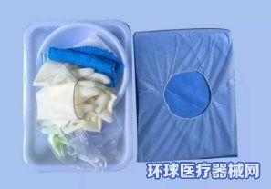 厂家直销亚都医疗袋鼠先生一次性使用血管造影手术包