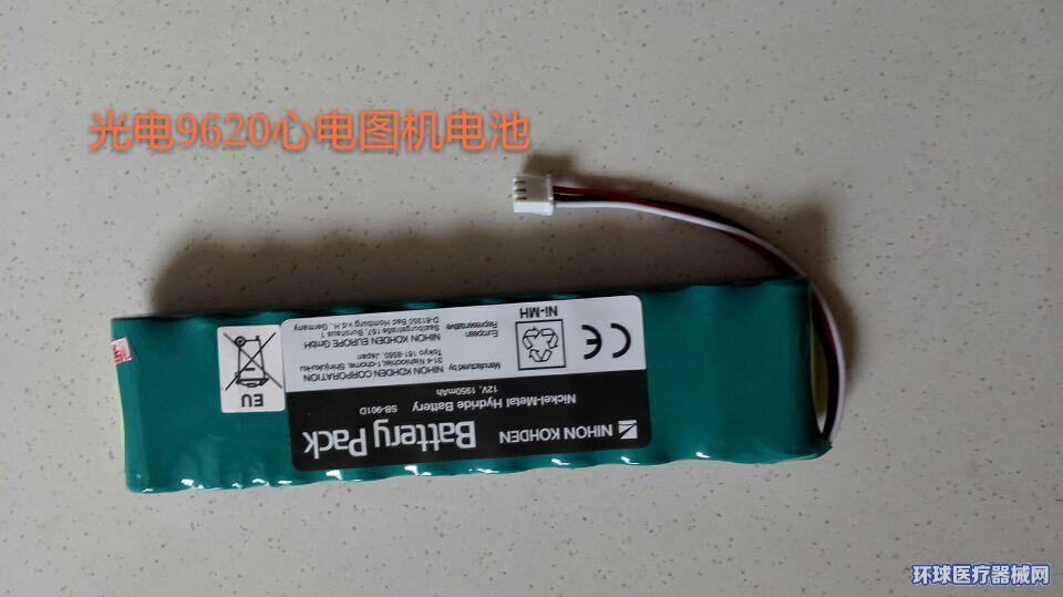 心电图机电池