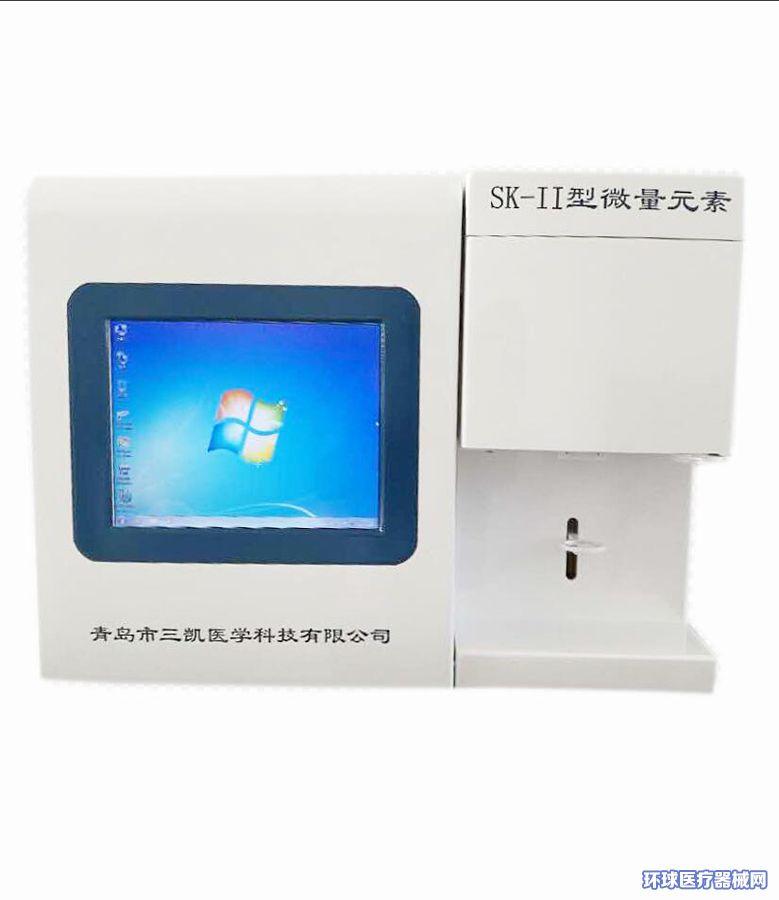 三凯SK-II儿童微量元素检测仪,同时检测八项微量