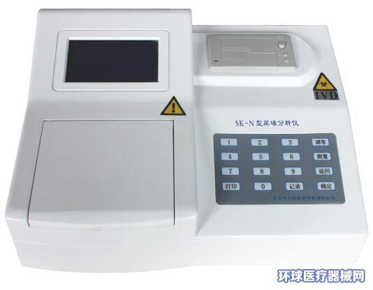 三凯SK-N尿碘分析测定仪,厂家报价,操作简单